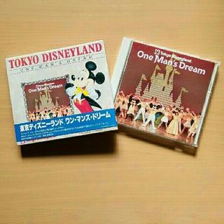 ディズニー(Disney)の東京ディズニーランド ワン・マンズ・ドリーム CD(キッズ/ファミリー)