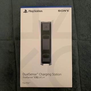 プレイステーション(PlayStation)のPS5 DualSense Charging Station / 充電スタンド(その他)