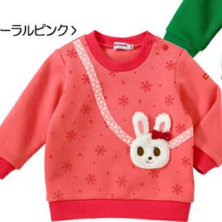 ミキハウス(mikihouse)の100♡うさこポシェット♡トレーナー♡ミキハウス♡新品(Tシャツ/カットソー)