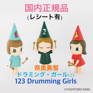 奈良美智  ドラミング・ガール 123 (123 Drumming Girls)(その他)