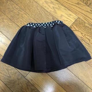 コドモビームス(こども ビームス)のmichirico黒スカート 新品 サイズ90〜100 こどもビームス 入学卒業(スカート)