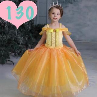 美女と野獣 ベル ドレス ワンピース 衣装 130