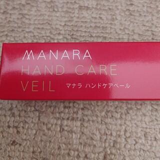 マナラ(maNara)のまりりん様専用マナラ ハンドケアベール(ハンドクリーム)