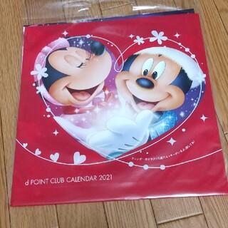 エヌティティドコモ(NTTdocomo)のdocomoカレンダー2021(カレンダー/スケジュール)