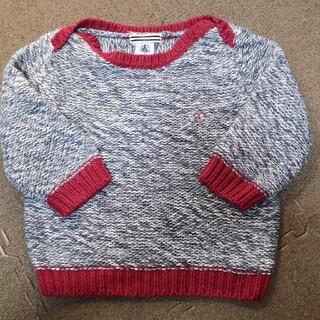 プチバトー(PETIT BATEAU)のPETIT BATEAU セーター 81㎝(ニット/セーター)