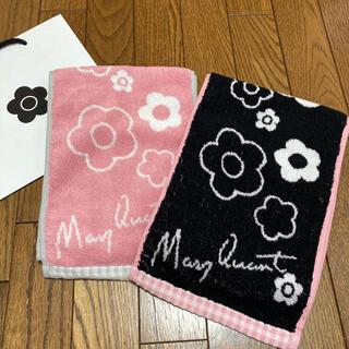 マリークワント(MARY QUANT)の新品 マリークワント ロングタオル 二個セット(タオル/バス用品)