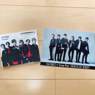 ジャニーズ(Johnny's)のSixTONES imitation rain 初回盤CD 特典ファイル付き(その他)
