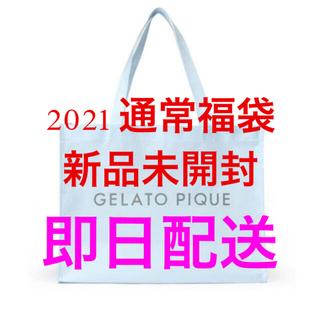 ジェラートピケ(gelato pique)のプレミアム様専用 ジェラートピケ 2021福袋 新品未開封 抜き取り無し(ルームウェア)