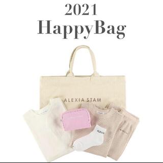 アリシアスタン(ALEXIA STAM)のアリシアスタン 福袋 2021 新品(セット/コーデ)