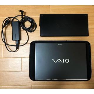 バイオ(VAIO)のSony vaio pro 11 +拡張バッテリー セット(ノートPC)