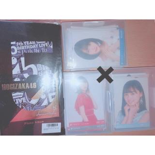 ノギザカフォーティーシックス(乃木坂46)の5th バスラ 生写真ファイル(アイドルグッズ)