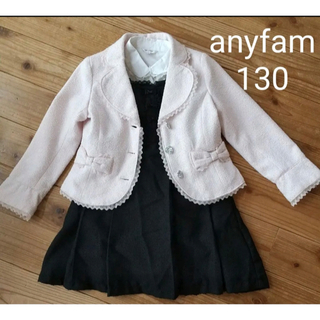 anyFAM - anyfam 入学式 卒園式 七五三 120~130サイズ