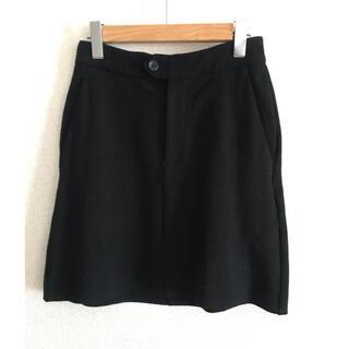 イッセイミヤケ(ISSEY MIYAKE)のISSEY MIYAKE スカート(ひざ丈スカート)