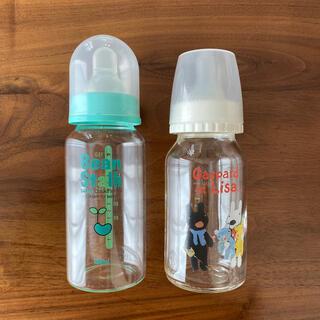 ユキジルシメグミルク(雪印メグミルク)の哺乳瓶 ビーンスターク他2本(哺乳ビン)