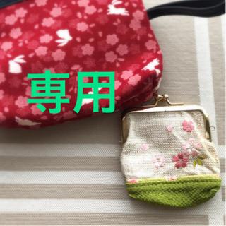 ガマ口小物入れ 桜柄(ポーチ)