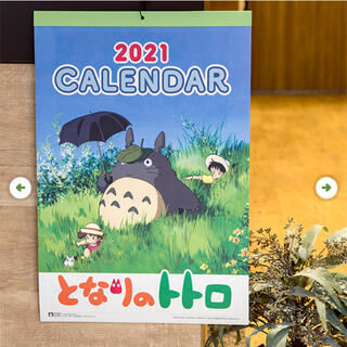 ジブリ(ジブリ)のとなりのトトロ 2021年カレンダー  (カレンダー/スケジュール)