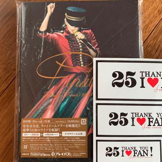 namie amuro Final Tour 2018~Finally初回限定盤(ミュージック)