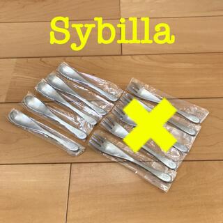 シビラ(Sybilla)の【新品未開封】カトラリー Sybilla(シビラ) スプーン5点(カトラリー/箸)