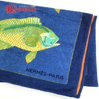 エルメス(Hermes)のエルメス バスマット ビーチマット ビーチタオル 魚柄 インテリア ブルー系(その他)