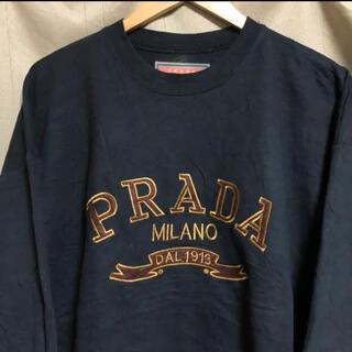 プラダ(PRADA)のPRADA ヴィンテージ トレーナー スウェット プラダ(スウェット)