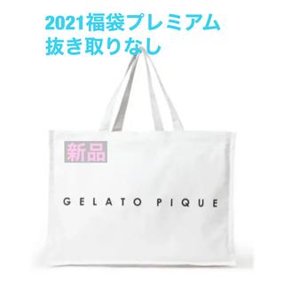 gelatopique ジェラートピケ 2021 福袋 プレミアム 抜き取りなし