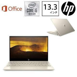 ヒューレットパッカード(HP)の5%オフ HP ENVY 13.3/Core i5/8GB/256GB/オフィス(ノートPC)