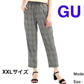 ジーユー(GU)のGU⭐︎テーパードアンクルパンツ(カジュアルパンツ)