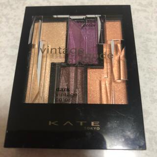 ケイト(KATE)のケイト アイシャドウ ヴィンテージモードアイズ pu-2(アイシャドウ)