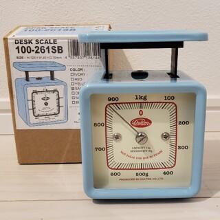 ダントン(DANTON)のDULTON キッチンスケール ミニ(調理道具/製菓道具)
