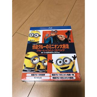ミニオン - 怪盗グルーのミニオン大脱走 ブルーレイシリーズパック〈初回生産限定・5枚組〉