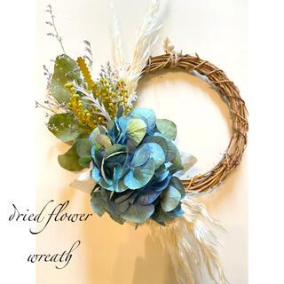 ドライフラワー Blue 紫陽花 パンパスグラス リース インテリア(ドライフラワー)