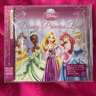 ディズニー(Disney)のディズニープリンセス・ベスト(キッズ/ファミリー)