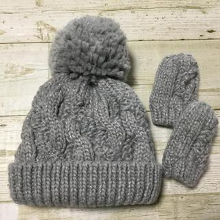 NEXT - ネクスト ニット帽 手袋 セット 1〜2才 帽子 1才
