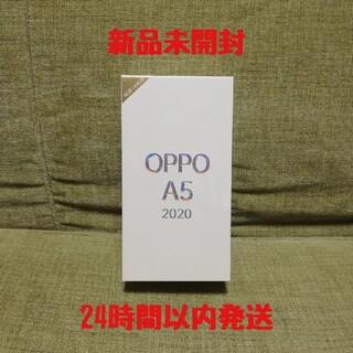 オッポ(OPPO)の【24時間以内発送】OPPO A5 2020 ブルー 新品未使用(スマートフォン本体)