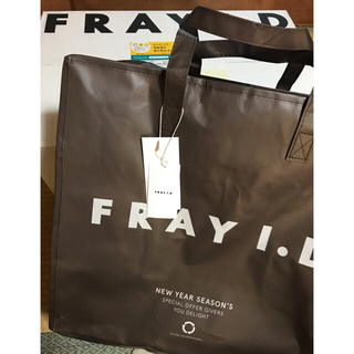 フレイアイディー(FRAY I.D)のフレイアイディー 福袋 2021(ロングコート)