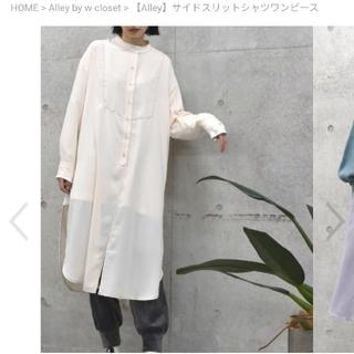 ダブルクローゼット(w closet)のalley by wcloset サイドスリット 白シャツ ワンピース(ひざ丈ワンピース)