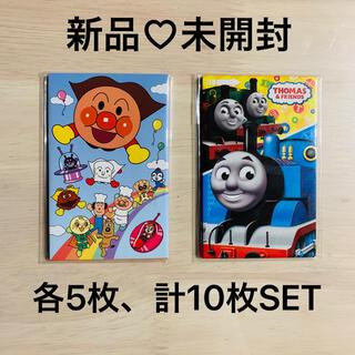アンパンマン(アンパンマン)のポチ袋 10枚SET / トーマス アンパンマン(カード/レター/ラッピング)
