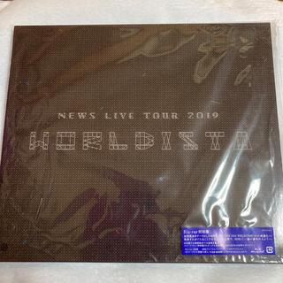 NEWS WORLDISTA Blu-ray ライブ ツアー 初回限定盤(ミュージック)