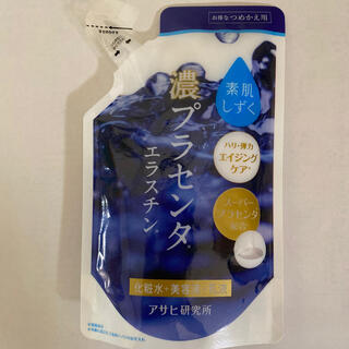 アサヒ(アサヒ)の素肌しずく 濃プラセンタ化粧水 つめかえ用(160ml)(化粧水/ローション)