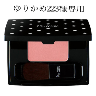 ニジュウヨンエイチコスメ(24h cosme)の24h cosme ミネラルパウダーチーク ピュアピンク(チーク)