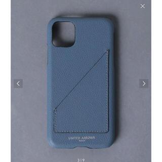 ユナイテッドアローズ(UNITED ARROWS)の<UNITED ARROWS> マイクロファイバー I PHONE11 ケース(iPhoneケース)