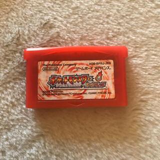 ゲームボーイアドバンス(ゲームボーイアドバンス)のポケットモンスター ファイヤレッド(携帯用ゲームソフト)