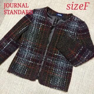 JOURNAL STANDARD - ジャーナルスタンダード☆ ノーカラーツイードジャケット フリーサイズ