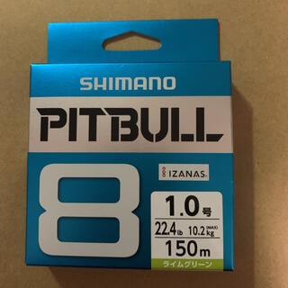 シマノ(SHIMANO)のピットブル8 1号 150m ライムグリーン(釣り糸/ライン)