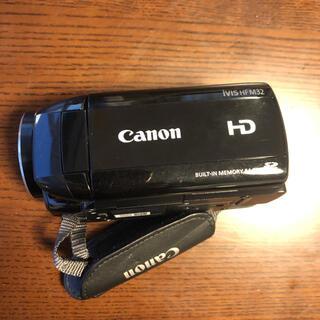 Canon - Canon IVIS HF M32BK