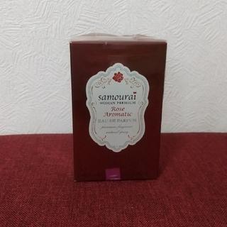 サムライ(SAMOURAI)のサムライウーマン プレミアム オードパルファム50ml 新品(香水(女性用))