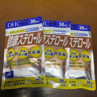 ディーエイチシー(DHC)の未開封 DHC 健康ステロール 30日分×3(その他)