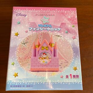 Disney - 新品 非売品 ディズニープリンセス 時計 お城