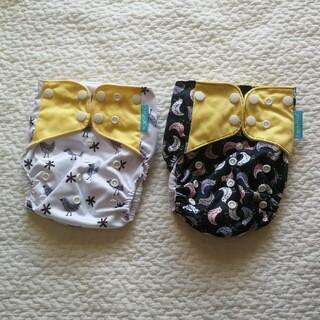 フリーサイズ 布おむつカバー 2枚 新品未使用 ことり(ベビーおむつカバー)
