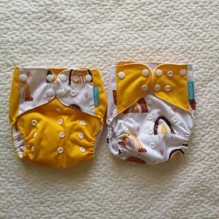 フリーサイズ 布おむつカバー 2枚 新品未使用 オレンジレインボー(ベビーおむつカバー)